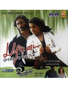 Parattai Engira Azhagu Sundaram / Urchagam (CD)