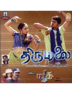 Thirumalai / Youth (CD)