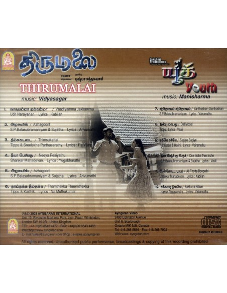 Thirumalai / Youth (CD)