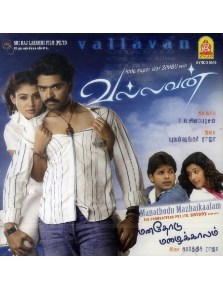 Vallavan / Manathodu Mazhaikalam (CD)