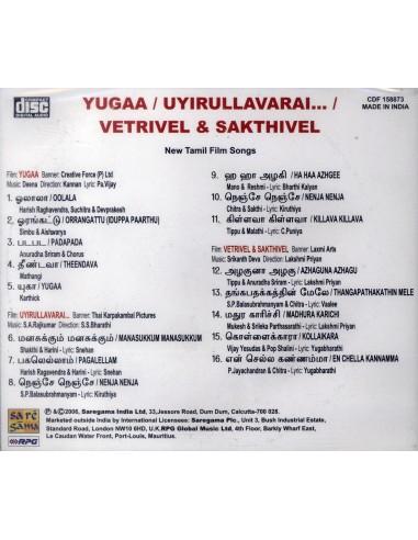Yugaa / Uyirullavarai / Vetrivel & Sakthivel (CD)