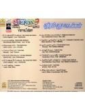 Varnajalam CD