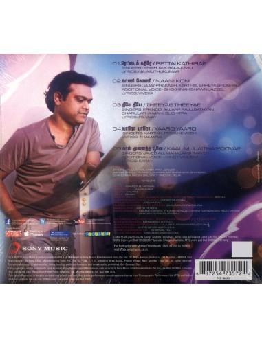 Maattrraan CD