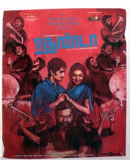 Jigarthanda CD