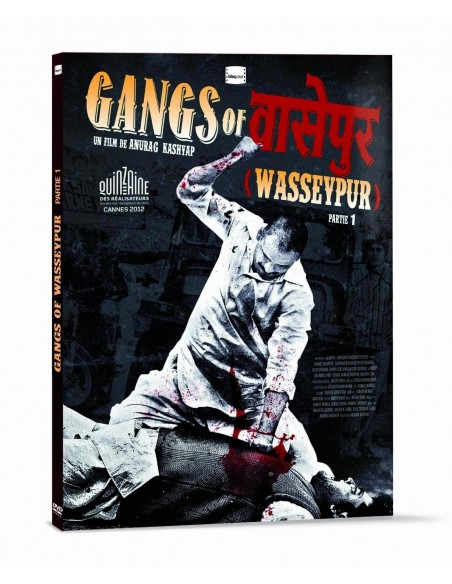 Gangs of Wasseypur - Partie 1 (DVD)