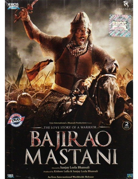 Bajirao Mastani - Collector 2 DVD