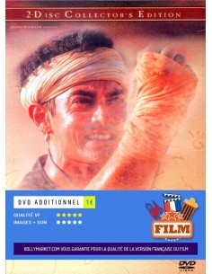 Lagaan - Collector 2 DVD