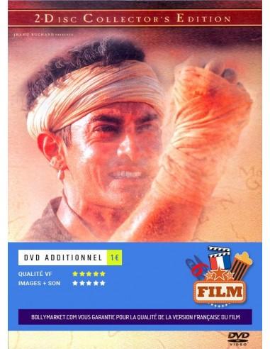 Lagaan - Collector 2 DVD