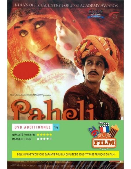 Paheli DVD (FR)