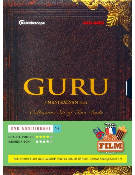 Guru - Collector 2 DVD (FR)