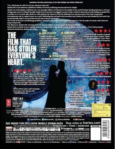 Sanam Re - Collector 2 DVD