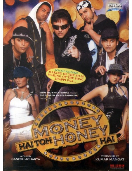 Money Hai Toh Honey Hai DVD