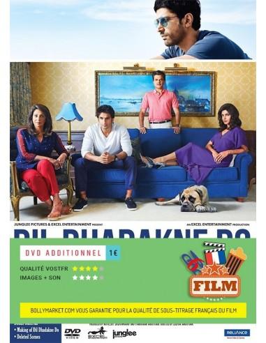 Dil Dhadakne Do DVD (FR)