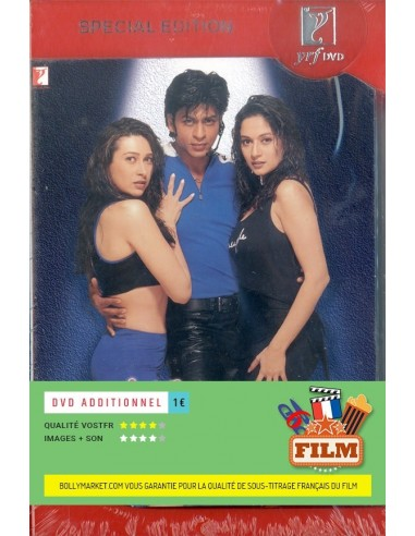 Dil To Pagal Hai - Collector 2 DVD