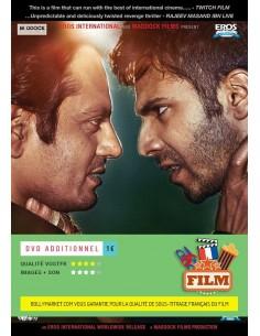 Badlapur DVD