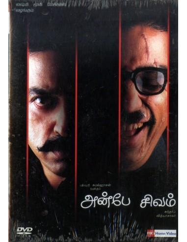 Anbe Sivam DVD