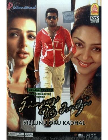 Sillunu Oru Kaadhal DVD