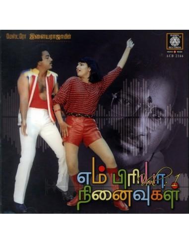 Maestro Ilaiyarajawin : En Priya Ninaivugal - Vol.1 CD