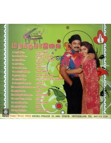 Maestro Ilaiyarajawin : Marakkuma Ivai CD