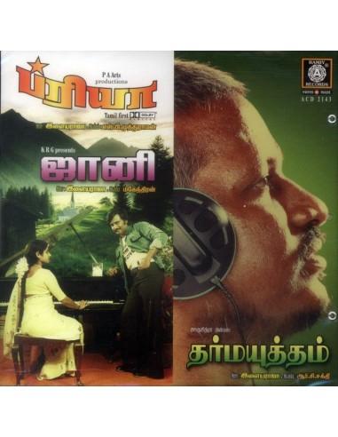 Priya / Johny / Dharmayutham (CD)