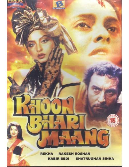 Khoon Bhari Maang DVD