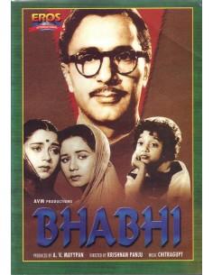 Bhabhi DVD