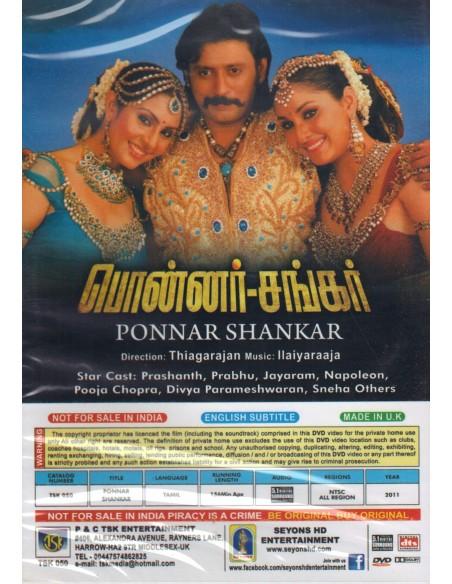 Ponnar Shankar DVD