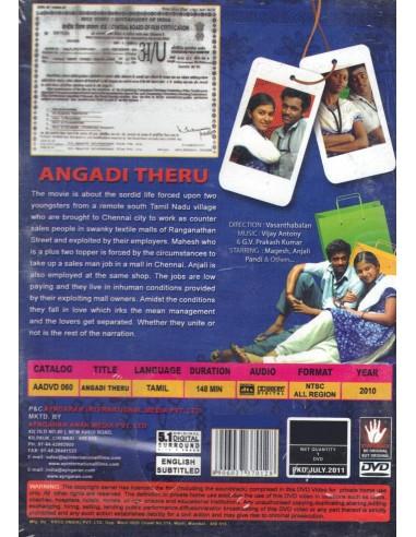 Angadi Theru DVD