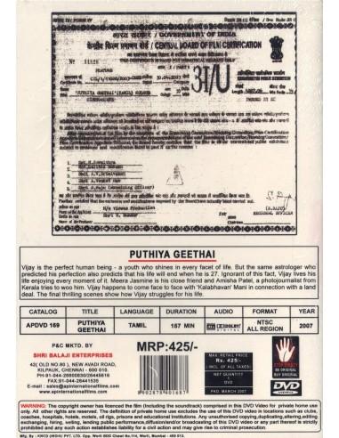 Pudhiya Geethai DVD