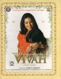 Vivah - Coffret Collector (DVD)