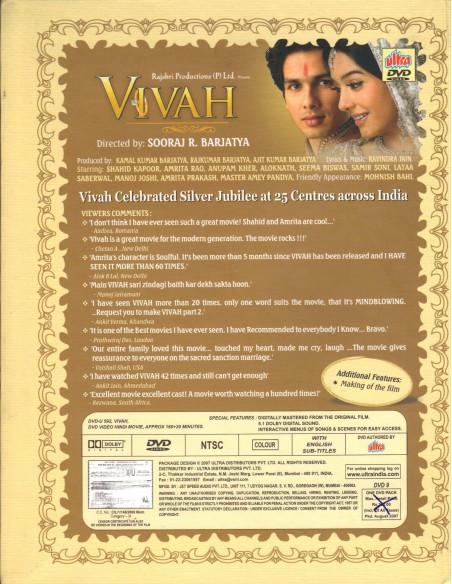 Vivah - Coffret Collector (DVD)