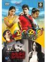 Vaanam | Nadunisi Naaygal - DVD