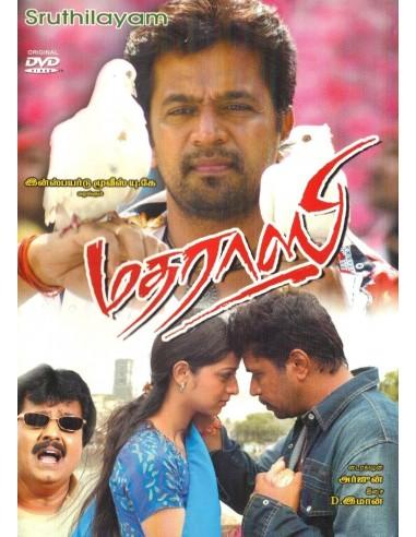 Madrasi DVD