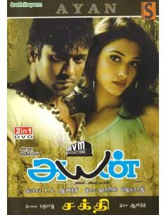 Ayan   Sakthi (DVD)