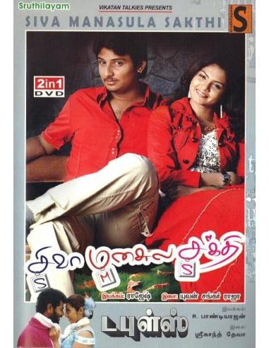 Siva Manasula Sakthi / Doubles (DVD)