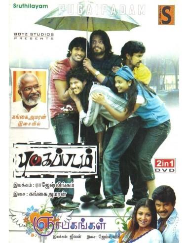 Pugaippadam / Gnabagangal (DVD)
