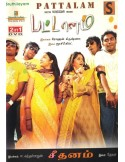 Pattalam / Seethanam (DVD)