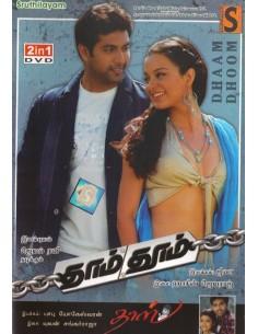 Dhaam Dhoom / Daas (DVD)