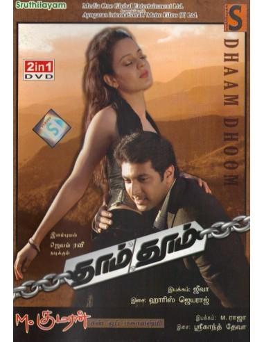 Dhaam Dhoom / M. Kumaran S/O Mahalakshmi (DVD)