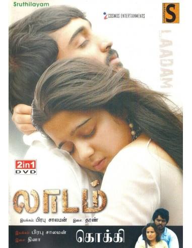 Laadam | Kokki (DVD)