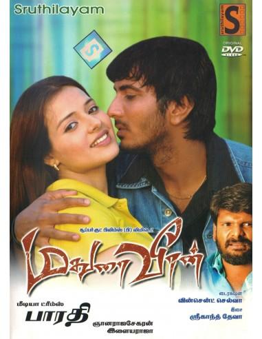 Madurai Veeran / Bharathi (DVD)