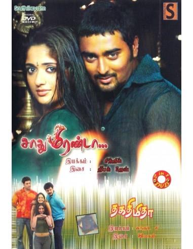 Sadhu Miranda / Thaka Thimi Tha (DVD)