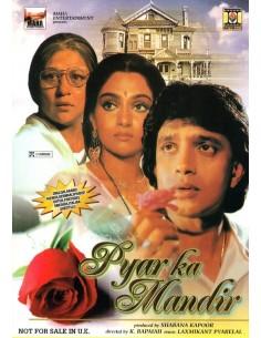 Pyar Ka Mandir DVD