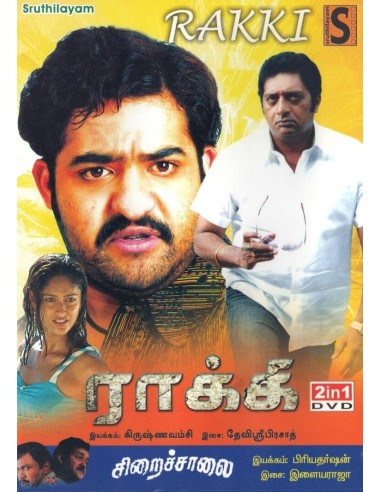 Rakki / Siraichalai (DVD)