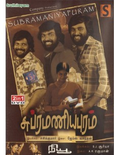 Subramaniyapuram / New (DVD)