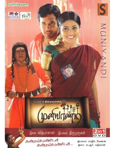 Muniyandi / Kandukondain Kandukondain (DVD)
