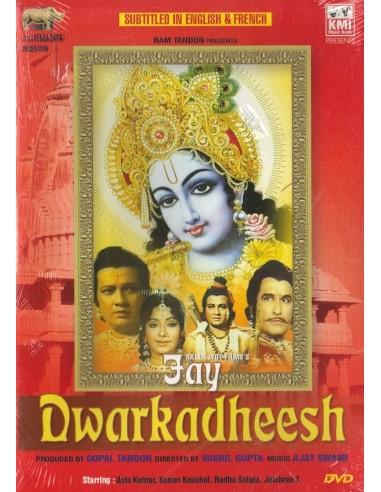 Jai Dwarkadheesh DVD