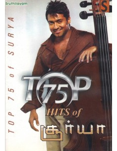 Top 75 Hits of Surya DVD