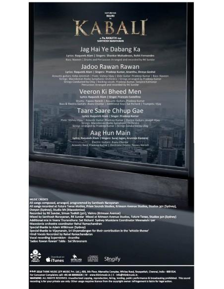 Kabali CD (Hindi)