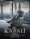 Kabali CD (Hindi)